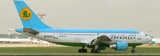 乌兹别克斯坦航空公司