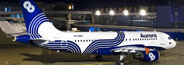 Aurora 航空
